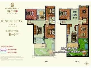 京西K2狮子城