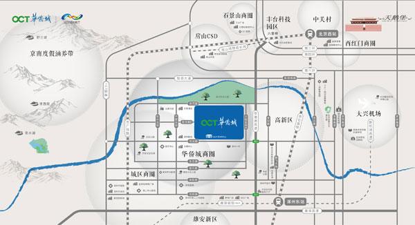 涿州华侨城